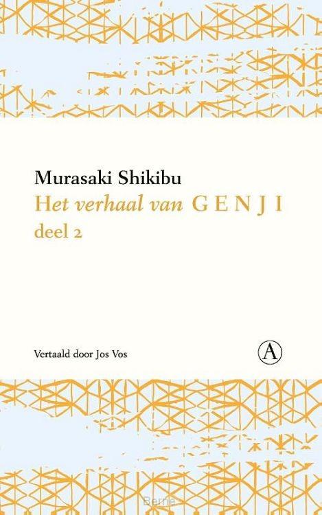 Het verhaal van Genji / II