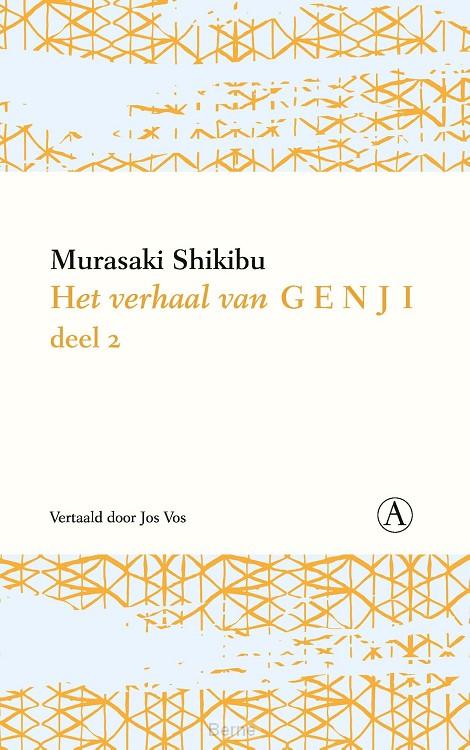 Het verhaal van Genji / Deel 2