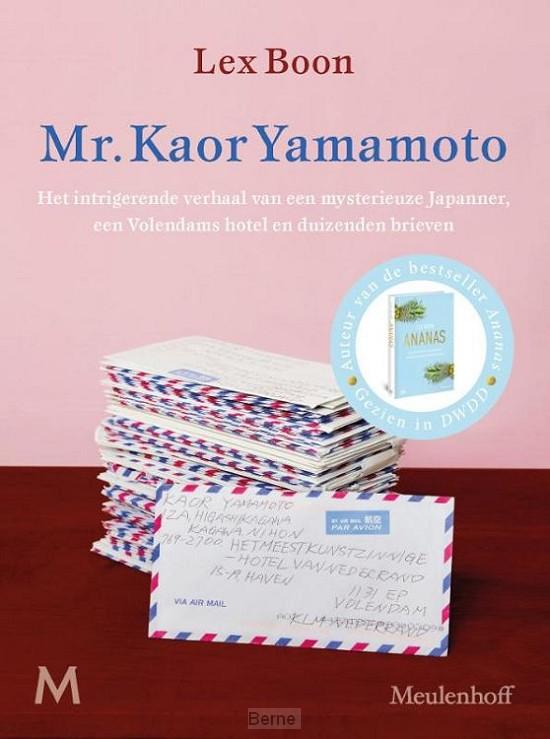 Mr. Kaor Yamamoto