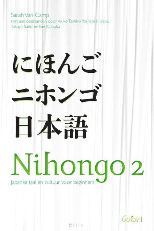 Japanse taal en cultuur voor beginners