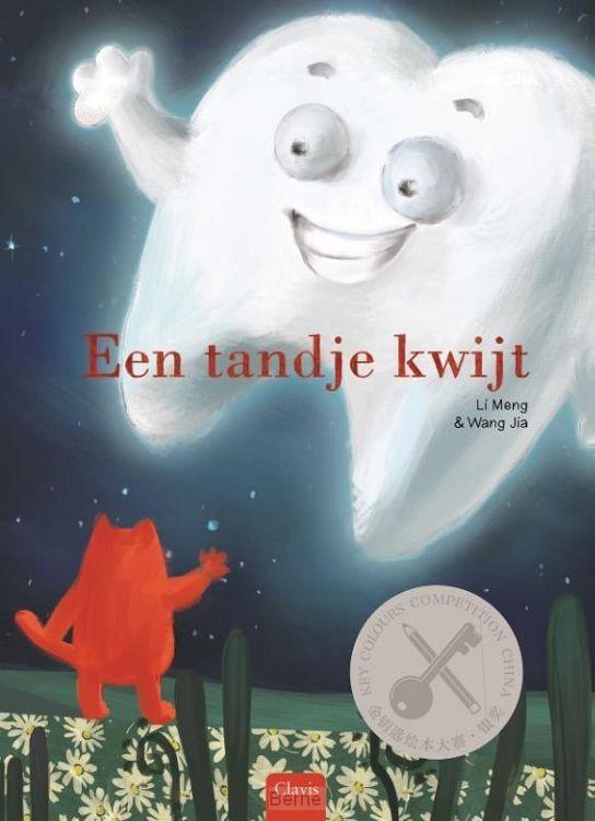 Een tandje kwijt