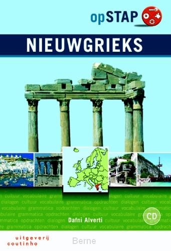 OpStap / Nieuwgrieks
