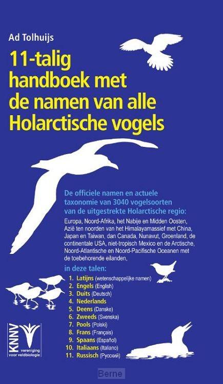 11-talig handboek met de namen van alle Holarctische vogels