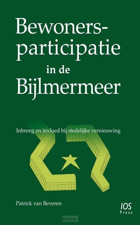 Bewonersparticipatie in de Bijlmermeer