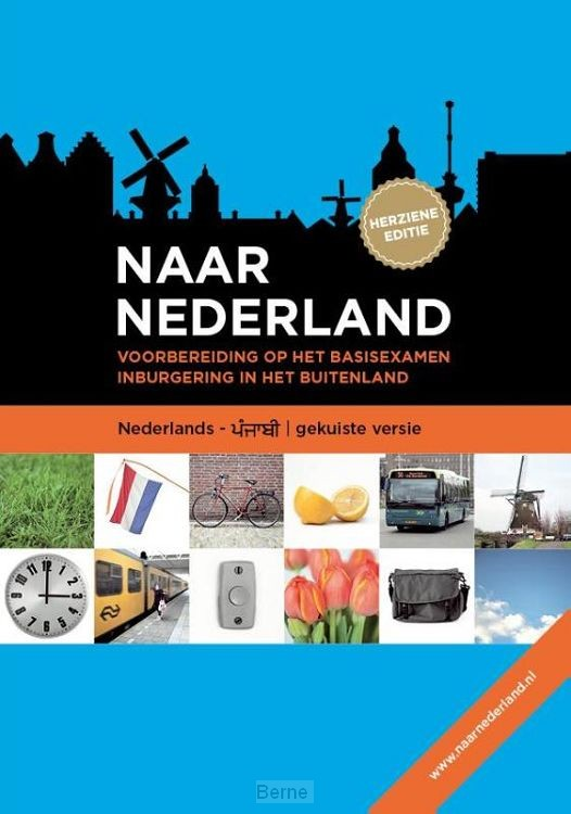 Naar Nederland Punjabi