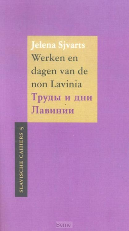 Werken en dagen van de non Lavinia / Trudy i dni Lavinii