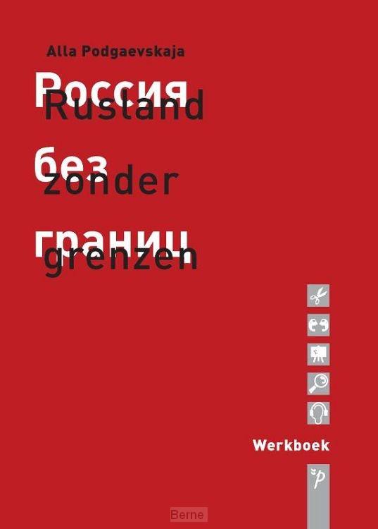Rusland zonder grenzen Werkboek