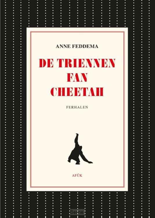 De triennen fan Cheetah