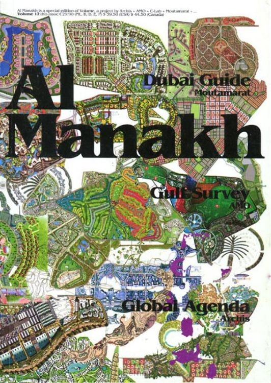 Al Manakh