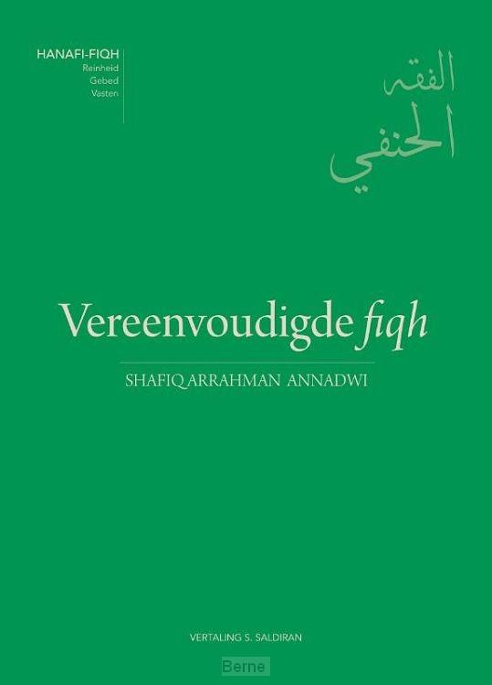 Vereenvoudigde fiqh