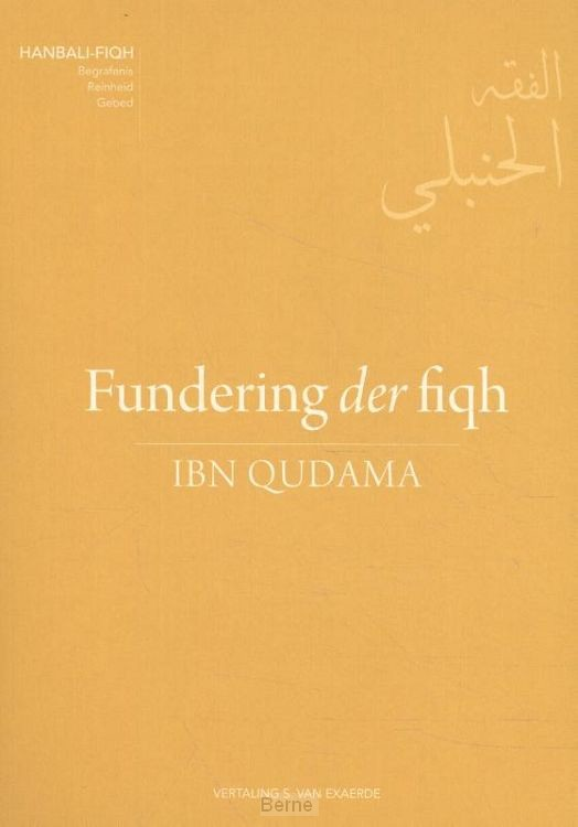 Fundering der fiqh