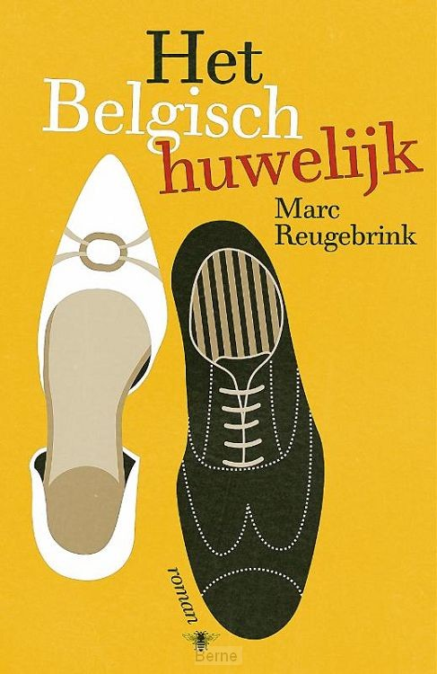 Het Belgisch huwelijk