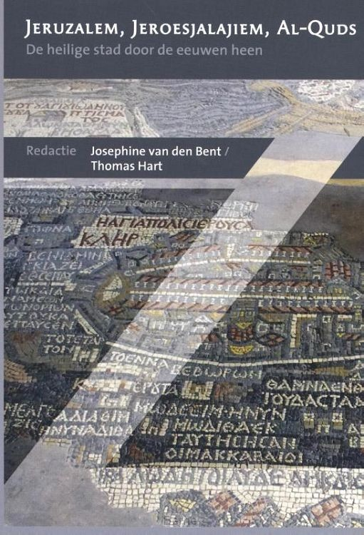 Jeruzalem, Jeroesjalajiem, Al-Quds