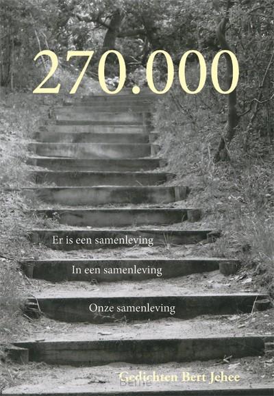 270.000