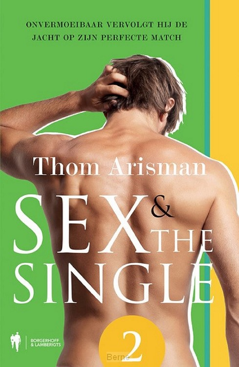 Sex & The Single / 2