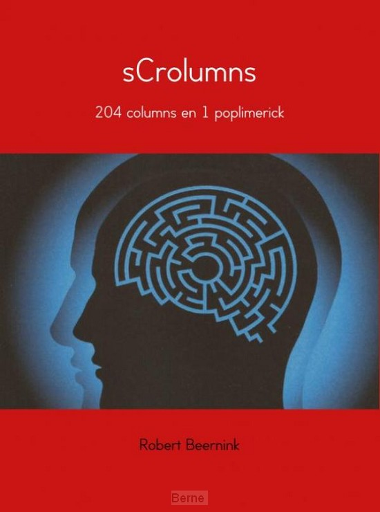 sCrolumns