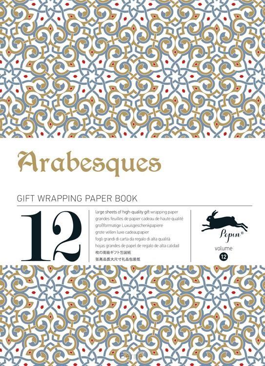 Arabesques / Volume 12