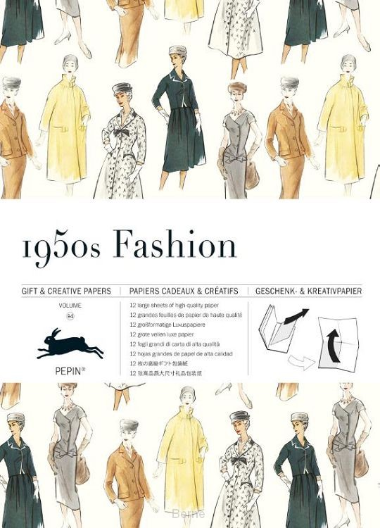 1950s Fashion / Volume 94