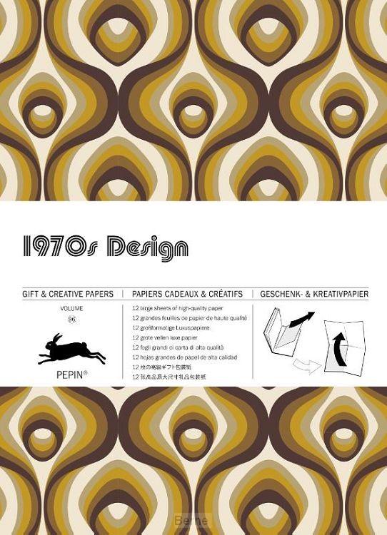 1970s Design / Volume 96