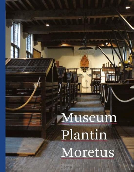 Museum Plantijn Moretus