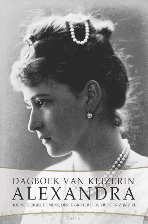 Dagboek keizerin Alexandra