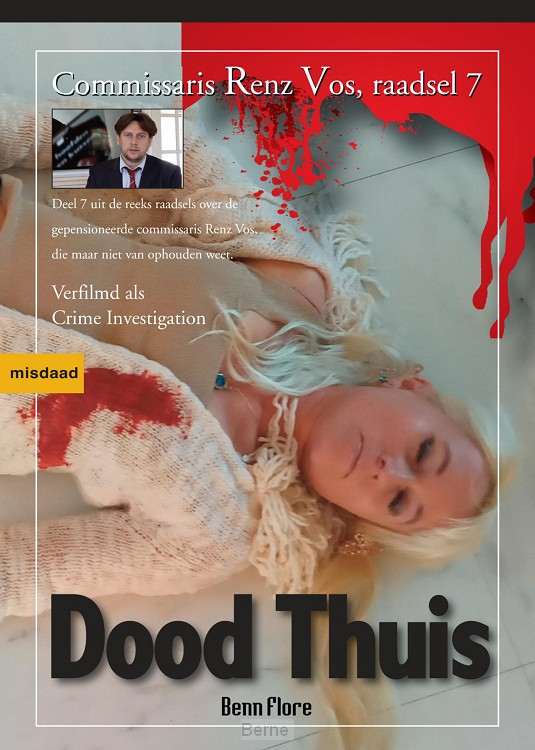 Thuis Dood