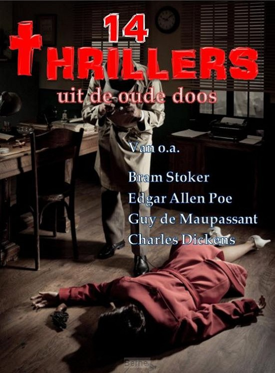 14 Thrillers uit de oude doos