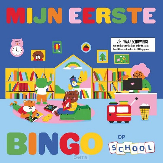 Mijn eerste bingo op school