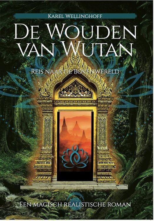 De Wouden van Wutan