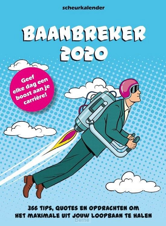 BaanBreker 2020