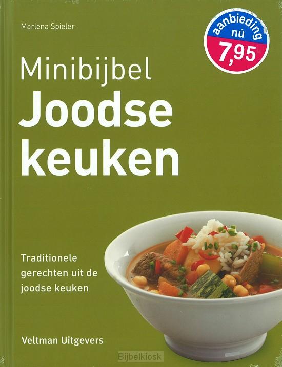 Minibijbel joodse keuken