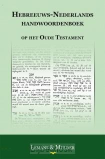 Hebreeuws-Nederlands handwoordenboek op