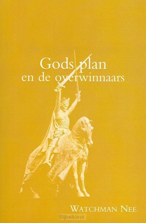 Gods plan en de overwinnaars