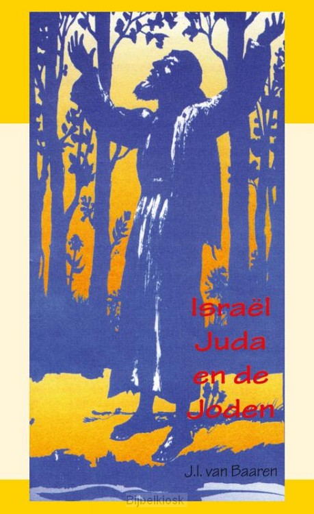 Israel Juda en de Joden