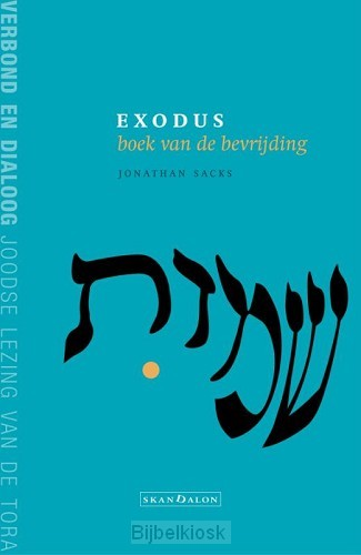 Exodus boek van de bevrijding