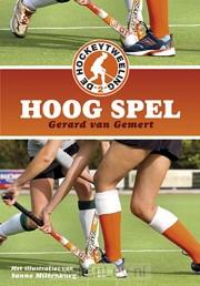 De Hockeytweeling / 2 Hoog spel