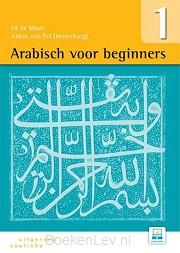Arabisch voor beginners / Deel 1