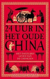 24 uur in het oude China