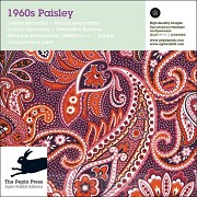 1960s Paisley Patterns