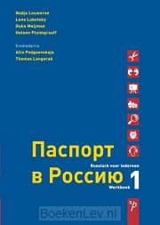 1 / Paspoort voor Rusland / Werkboek