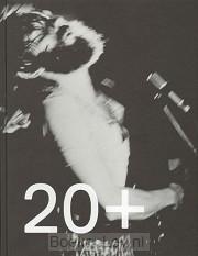 20+ jaar Witte de With