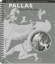 1 / Pallas / Werkboek