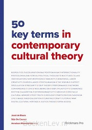 50 key terms in contemporary cultural theory