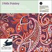 1960s Paisley Patterns