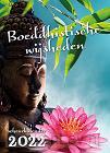 2022 Boeddhistische wijsheden