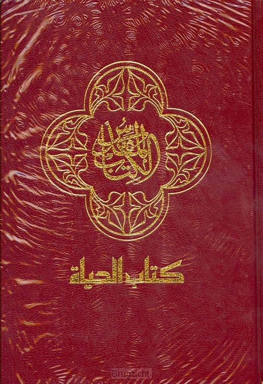 Bijbel Arabisch
