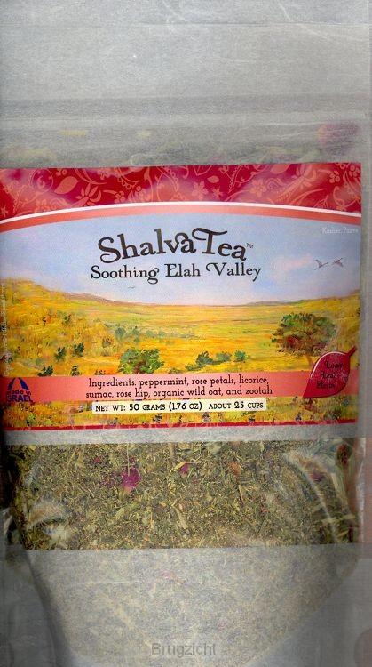 Soothing Elah valley