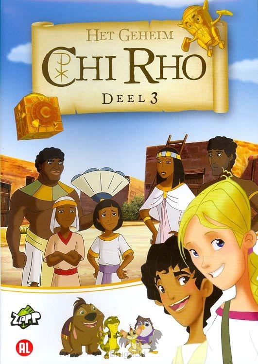 DVD Chi Rho deel 3