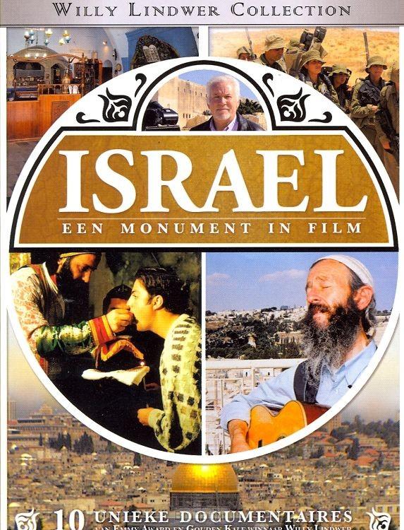DVD Israel - Een monument in film