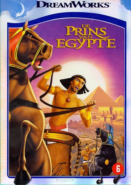 DVD Prince of Egypt